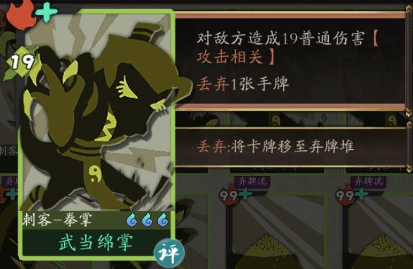 古今江湖官方正版 v1.23.1安卓版插图(5)