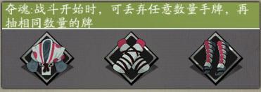 古今江湖官方正版 v1.23.1安卓版插图(7)