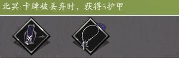 古今江湖官方正版 v1.23.1安卓版插图(8)