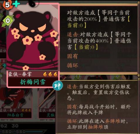 古今江湖金叶子破解版 v1.23.1安卓版插图(8)