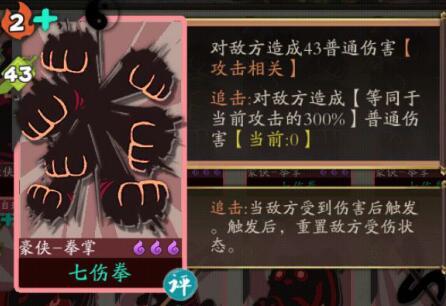古今江湖金叶子破解版 v1.23.1安卓版插图(9)