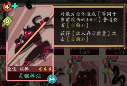 古今江湖金叶子破解版 v1.23.1安卓版插图(10)