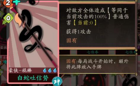 古今江湖金叶子破解版 v1.23.1安卓版插图(11)