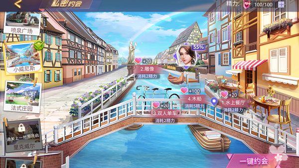 中餐厅无限金币版 v1.1.2安卓版插图(6)