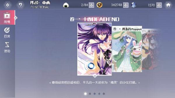 约战精灵再临 v3.81安卓版插图(4)