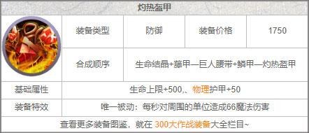 300大作战无限金币钻石版 v1.58.1安卓版插图(3)