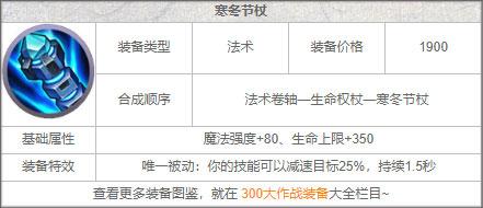 300大作战无限金币钻石版 v1.58.1安卓版插图(2)