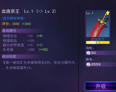 300大作战九游版 v1.58.1安卓版插图(8)