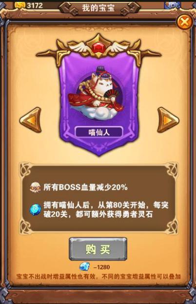 熊猫人破解版 v1.0安卓版插图(5)