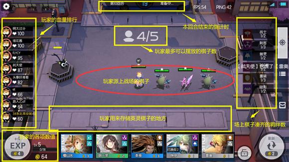 300大作战无限钻石版 v1.58.1安卓版插图(5)
