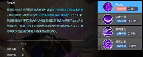 300大作战b服 v1.58.1安卓版插图(2)