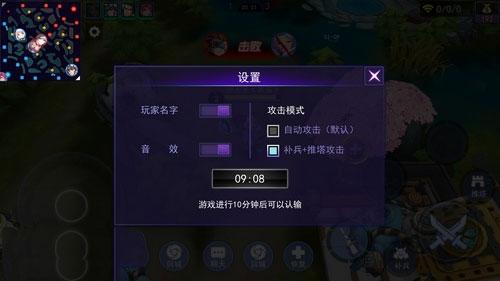 300大作战b服 v1.58.1安卓版插图(11)