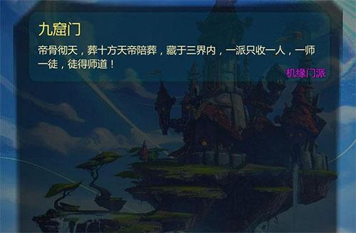 仙侠第一放置内购破解版 v3.5.5安卓版插图(5)