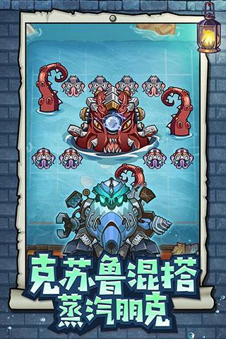 巨像骑士团单机破解版 v1.11.02安卓版插图(13)