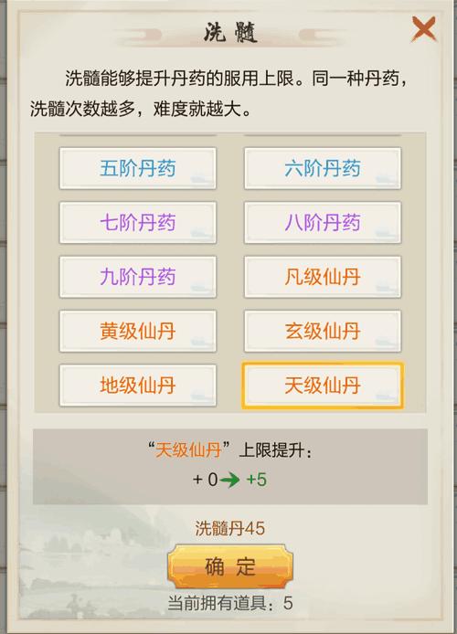 太古仙尊九游版 v1.46安卓版插图(5)