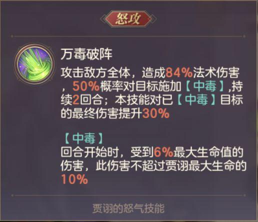 三国志幻想大陆变态版 v1.2.12安卓版插图(6)
