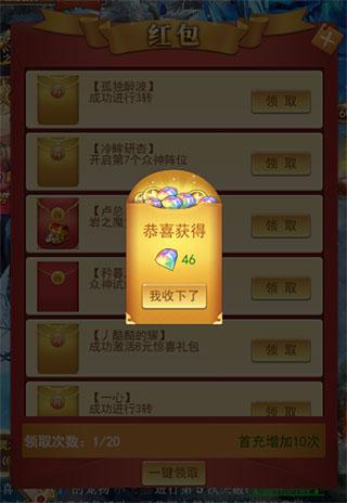 苍之女武神手游 v1.0.0安卓版插图(3)
