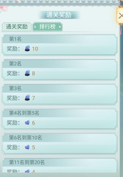 胭脂妃hd手游 v1.0.2安卓版插图(13)