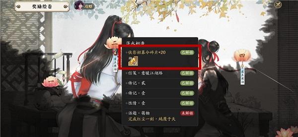 天涯明月刀九游版 v0.0.22安卓版插图(8)