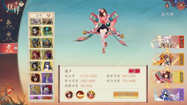 太古妖皇诀oppo版 v2.0.2安卓版插图(3)
