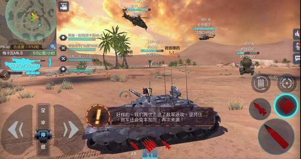 巅峰坦克无限金币版 v1.16.0安卓版插图(6)