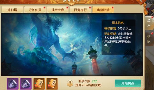 青云诀红包版 v2.0.3安卓版插图(2)