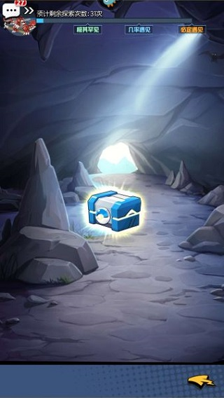 梦幻宠物联盟九游版 v2.1.40安卓版插图(2)