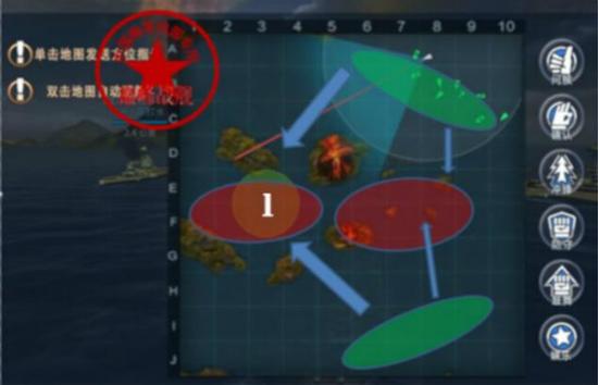 巅峰战舰vivo版 v5.7.0安卓版插图(4)