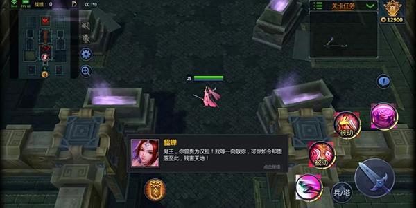梦三国手游破解版 v3.6安卓版插图(3)