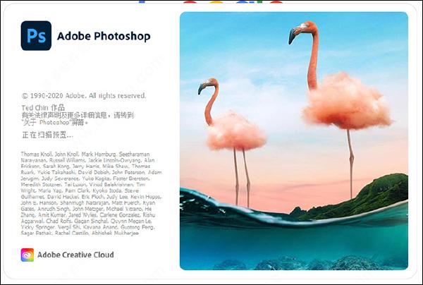 photoshop2021正式版