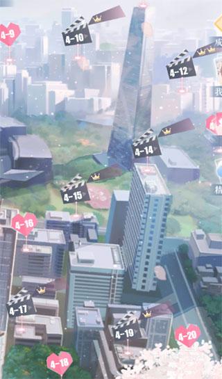 恋与制作人华为版 v1.13.0928安卓版插图(4)