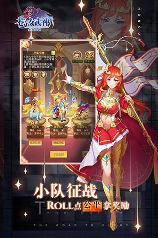 苍之女武神华为版 v1.0.0安卓版插图(2)