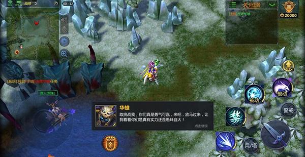 梦三国手游无限元宝版 v3.6安卓版插图(5)