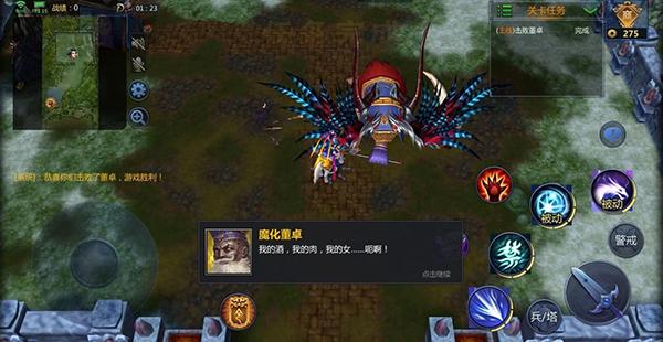 梦三国手游无限元宝版 v3.6安卓版插图(7)