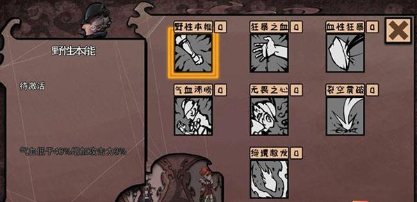 异化之地雷霆版 v2020093009安卓版插图(6)