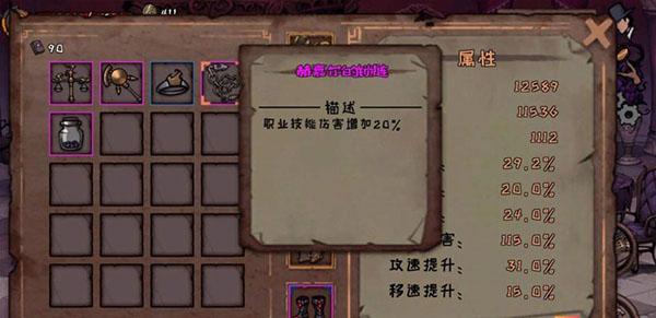 异化之地雷霆版 v2020093009安卓版插图(5)