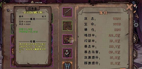 异化之地雷霆版 v2020093009安卓版插图(4)