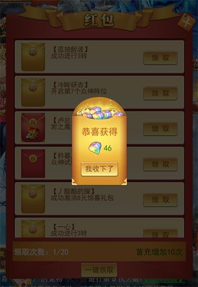 苍之女武神oppo版 v1.0.0安卓版插图(2)