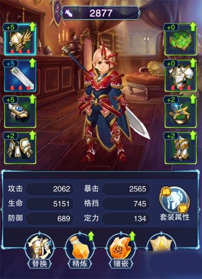 苍之女武神oppo版 v1.0.0安卓版插图(5)