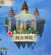 创世纪神手游 v1.0.4安卓版插图(6)