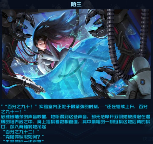 女神星球无限内购破解版 v34.1安卓版插图(2)