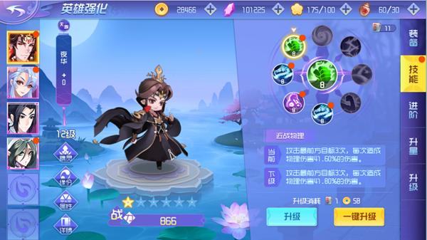 三生三世十里桃花白浅传游戏 v1.0.14安卓版插图(4)