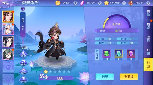 三生三世十里桃花白浅传游戏 v1.0.14安卓版插图(2)