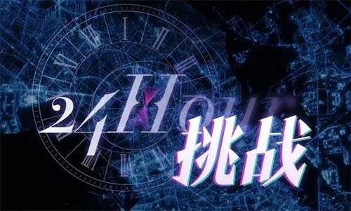 恋与制作人小米版 v1.13.0928安卓版插图(2)