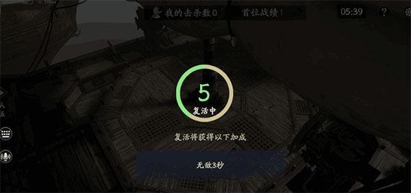 流星群侠传网易版 v1.0.444421安卓版插图(12)