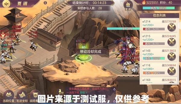 三国志幻想大陆小米版 v1.2.12安卓版插图(12)