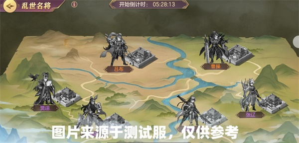 三国志幻想大陆小米版 v1.2.12安卓版插图(11)