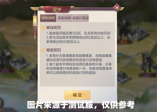 三国志幻想大陆小米版 v1.2.12安卓版插图(10)