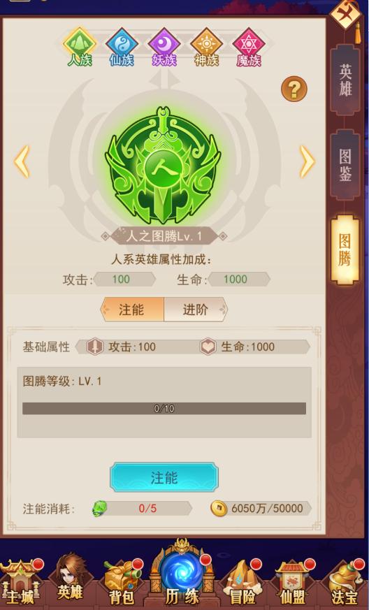 侠客道九游版 v2.0安卓版插图(7)
