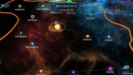 无尽银河国服 v1.0.3安卓版插图(3)